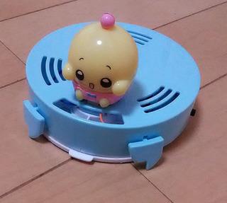 ちゃお付録お掃除ロボット.jpg