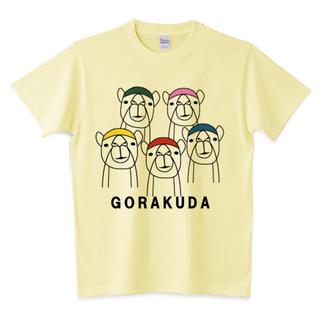 GORAKUDA.jpg