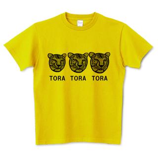 ToraToraTora2.jpg