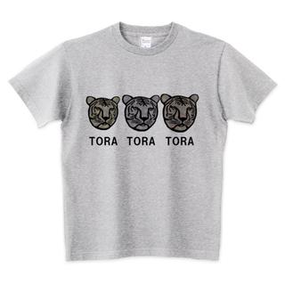 ToraToraTora3.jpg