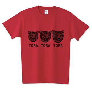 ToraToraTora5.jpg