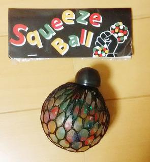 squeezeBall.jpg