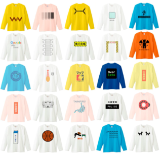 LongSleeveT-Shirts2020.PNG