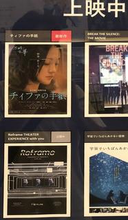 Reframe_Perfume.jpg