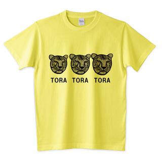 ToraToraTora.jpg
