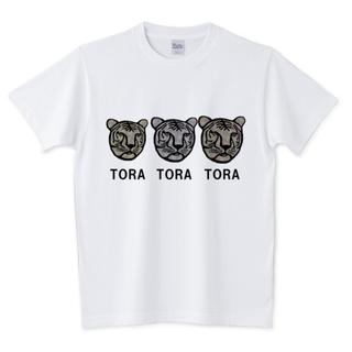 ToraToraTora6.jpg